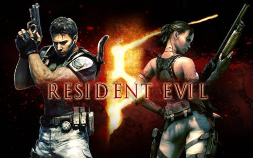 Ключ На Resident Evil 4